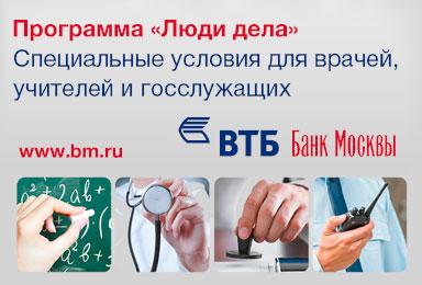 BM+VTB_LudiDela_1140x160